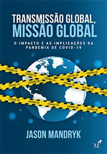 Global Transmission, Global Mission (Portuguese, ebook)